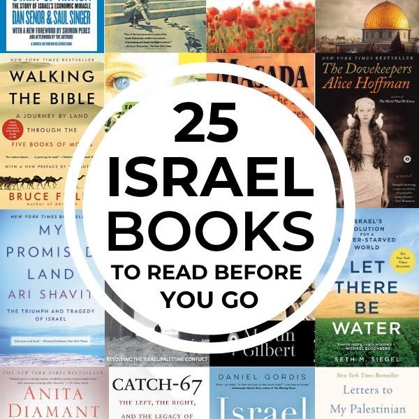 Check out these fascinating Israel books to read before your Israel trip! We've got books about Israel from every genre - including biographies, books about the Israeli-Palestinian conflict, Israel books for kids, Israel travel guides and more! This list is perfect if you're looking for travel books to read before you visit. #Israel #Israeltravel #MiddleEast #travel #books