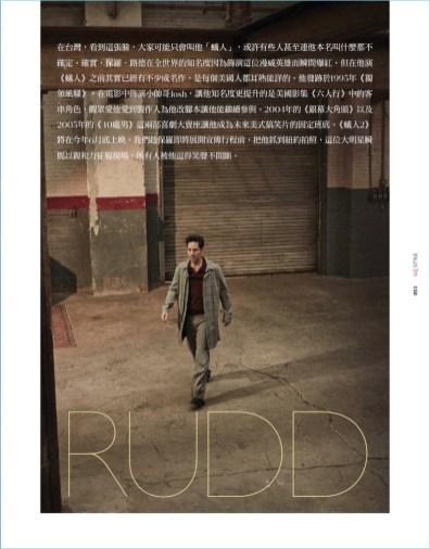 Paul-Rudd-2018-GQ-Style-Cover-Photo-Shoot-003