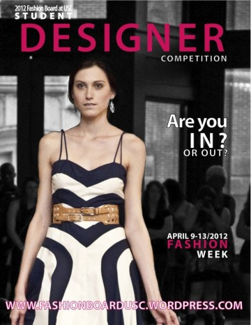 USC Student Designer Competition
