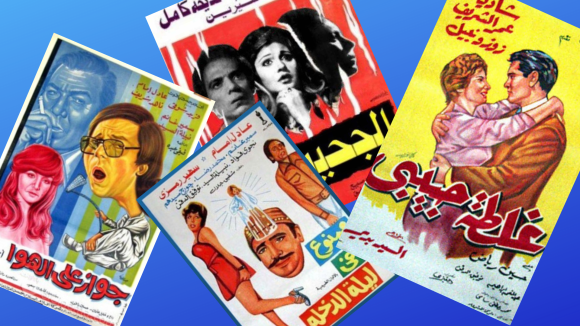 The depiction of sex in Egyptian cinema since the '70s