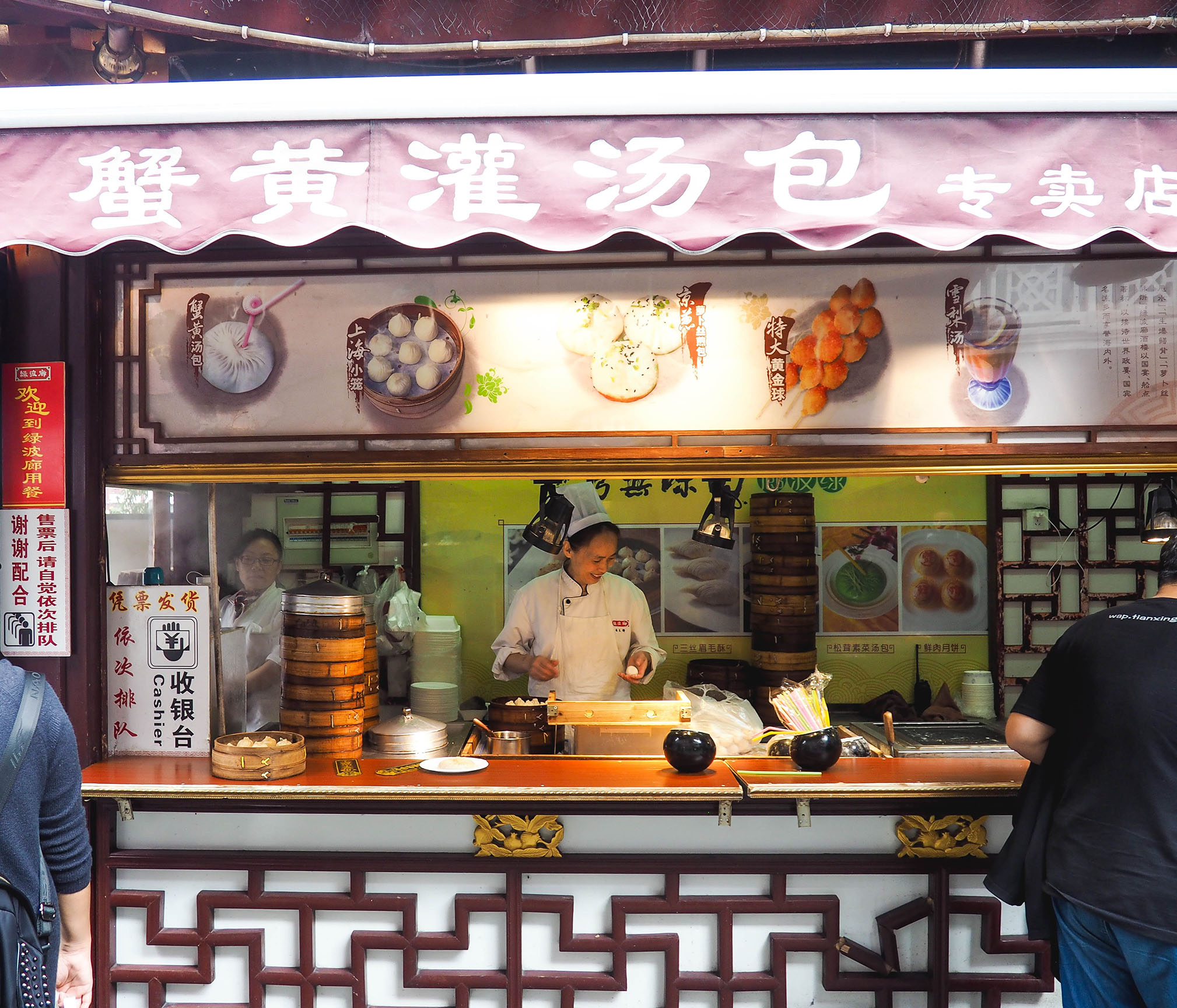 vegetarian street food in shanghai