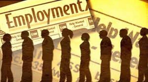 Wisconsin Unemployment Department