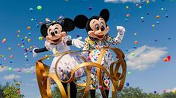 Disney Agents On A Mission Sweepstakes Program