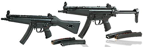 Pakistan MP5