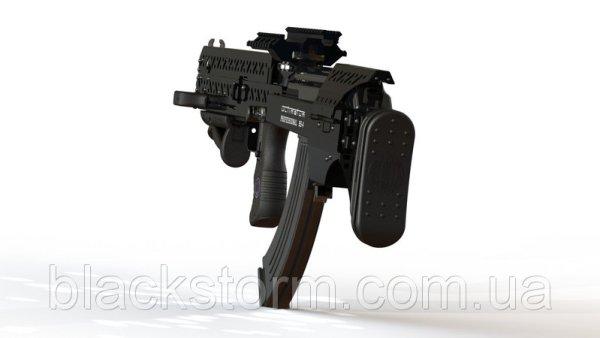 Ukrainian Black Storm BS-4 Bullpup Conversion Kit for AK Rifles (4)