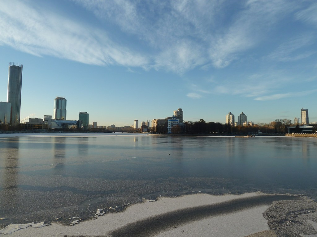 Yekatarinburg's unexpectedly beautiful skyline, seen from across the bay/reservoir/man-made lake (?)