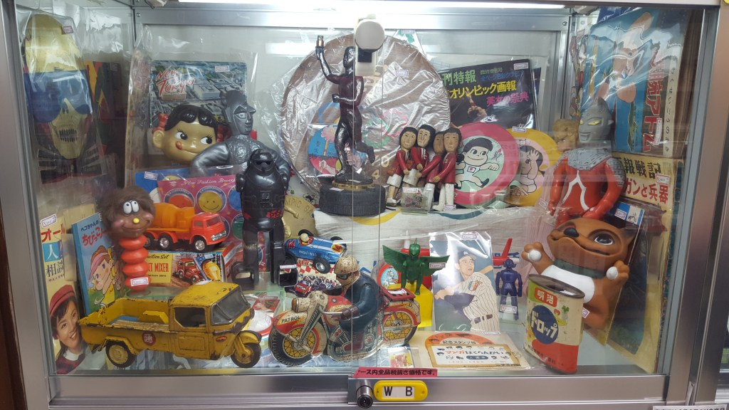 Random vintage crap you never knew you wanted