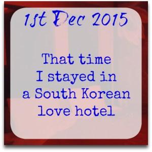 011215-south-korean-love-hotel