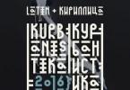 Kurbanistika [1 Font] | The Fonts Master