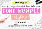 Angie Makes Font Bundle Of Glory [21 Fonts + Extras] | The Fonts Master