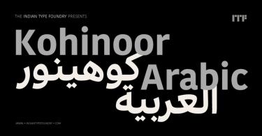 Kohinoor Arabic [5 Fonts] | The Fonts Master