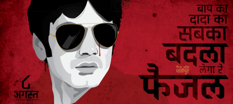 Brahmos Devanagari [5 Fonts] | The Fonts Master