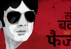 Brahmos Devanagari [5 Fonts] | The Fonts Master