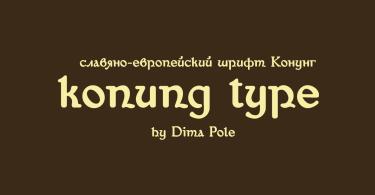 Konung [2 Fonts]   The Fonts Master