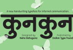 Kunkun Devanagari [3 Fonts] | The Fonts Master