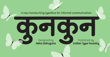 Kunkun Devanagari [3 Fonts] | The Fonts Master