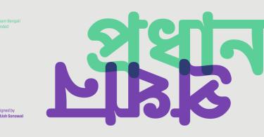 Tatsam Bengali Rounded [5 Fonts] | The Fonts Master