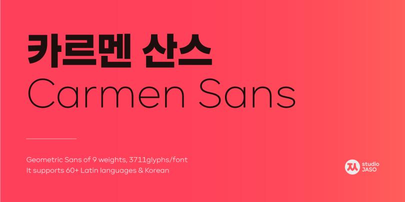 Carmen Sans Super Family [9 Fonts] | The Fonts Master