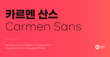Carmen Sans Super Family [9 Fonts] | The Fonts Master