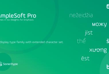Ample Soft Pro Super Family [6 Fonts]