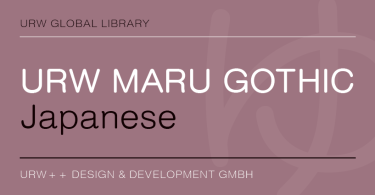 Urw Maru Gothic Super Family [3 Fonts] | The Fonts Master