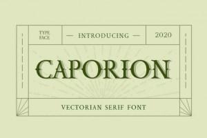 Caporion