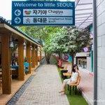 Little Seoul: Chagiya Korean Suki & BBQ dan Dongdaemun Street