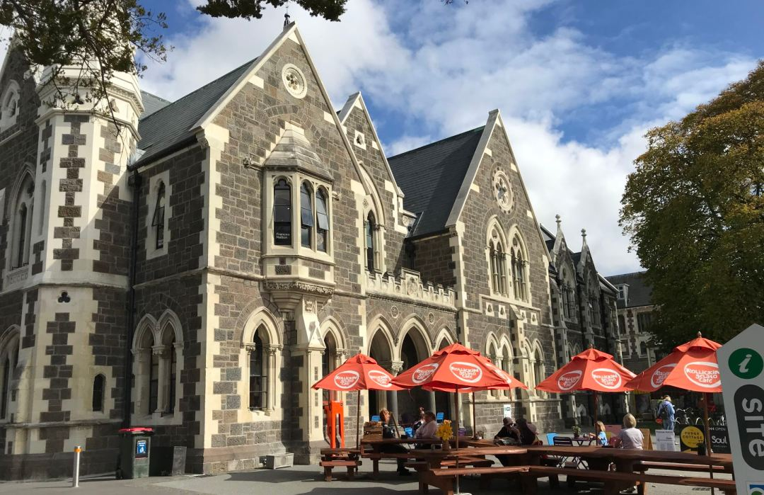 The Arts Centre in Christchurch, NZ
