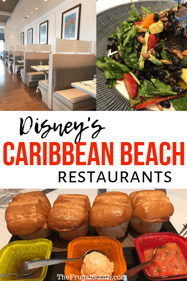 Disney Caribbean Beach Resort Restaurants {Updated}