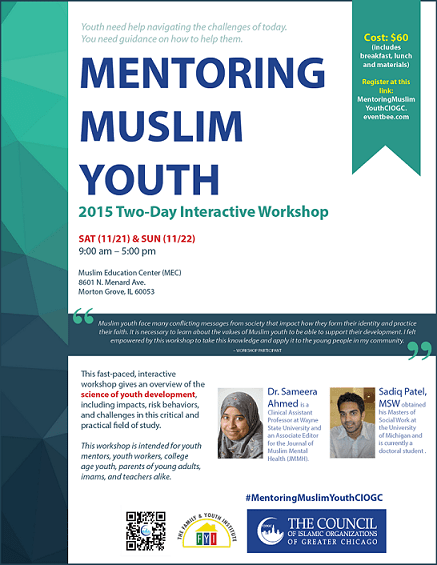 Mentoring Muslim Youth – Chicago, IL