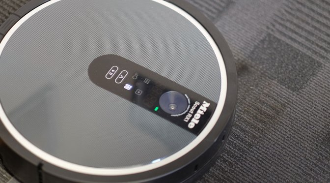 The Gadget Man – Episode 34 – Miele Scout RX1 – Robotic Vacuum Cleaner