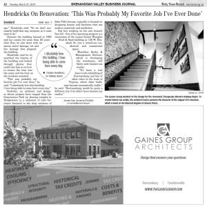dnr business journal