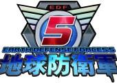 TGS 2017: New Earth Defense Force 5 trailers shows kaiju vs mech battle