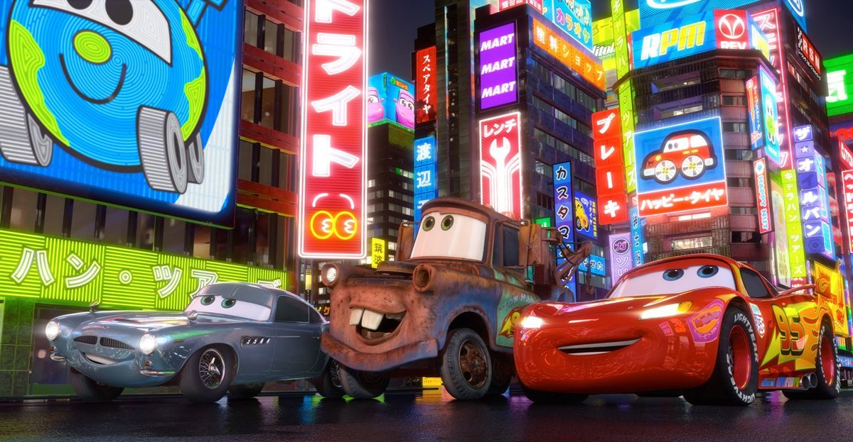 A scene from Pixar's Cars 2