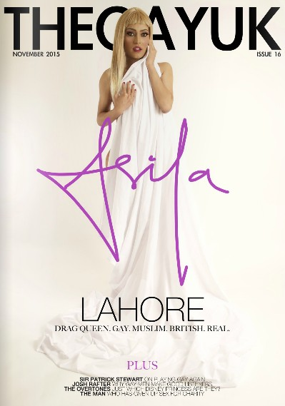 Asifa Lahore Magazine Cover