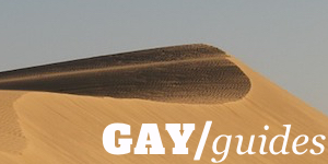 What's gay in Gran Canaria
