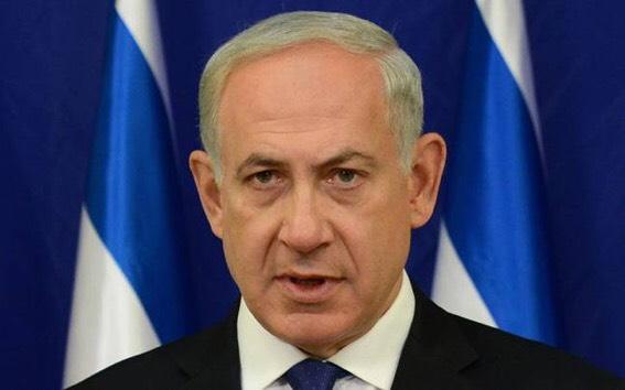 Israel Puts Military On Alert After U.S. Killing Of Iranian Commander