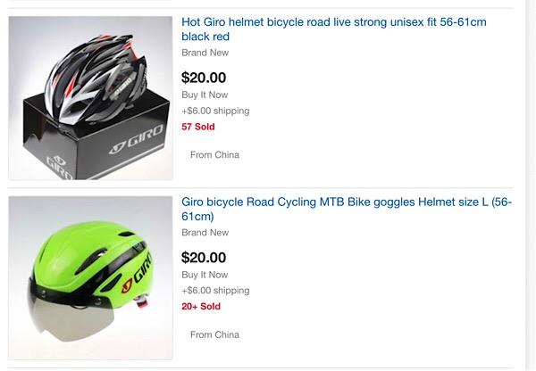 Fake bike helmet