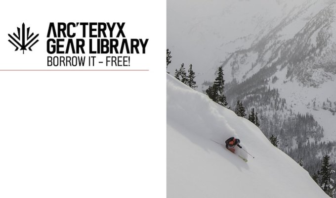 arcteryx gear library