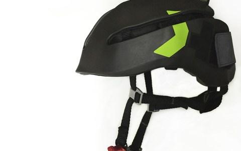 Headkayse folding helmet