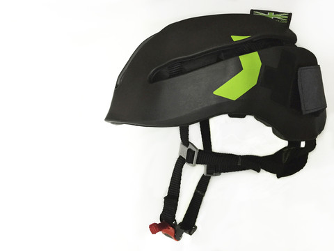 Headkayse folding helmet