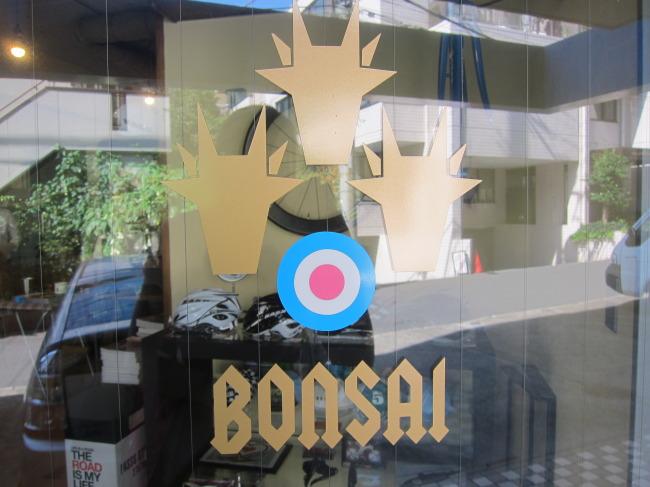 Bonsai Cycle Works