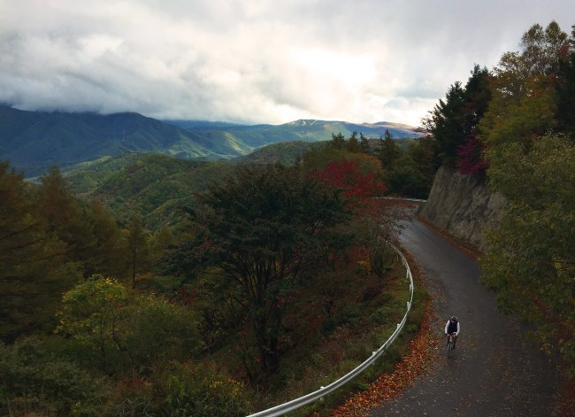 Riding mountains of Japan