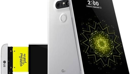 LG_G5_Smart_Edition