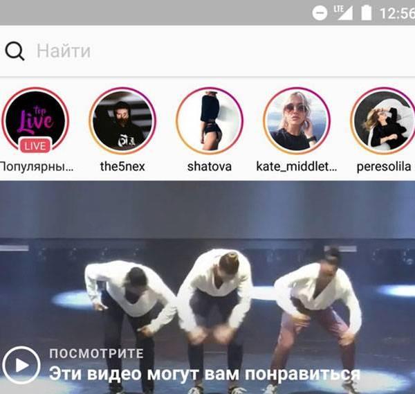 video live