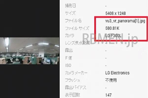 lg-vu3-image (1)
