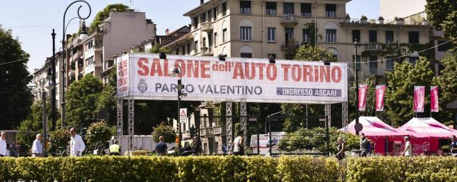 Salone dell'Auto 2018 - TheGiornale.it