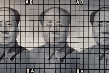 Front Page, Mao Zadong- AO. Oil on canvas, 1989. Courtesy of Wang Guangyi Studio