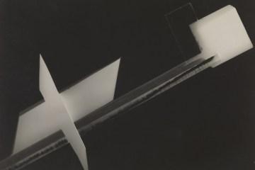 Tate modern : Shape of Light