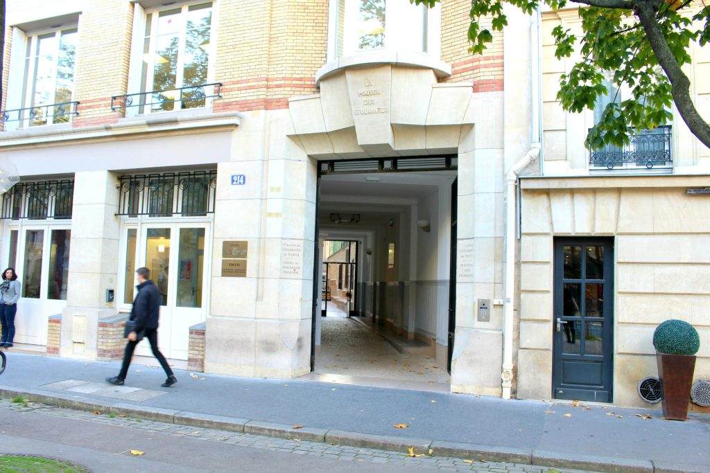 The Glittering Unknown Sorbonne street view